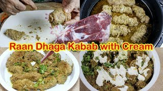 Raan Dhaga Kabab with Cream Recipe by Hamida Dehlvi