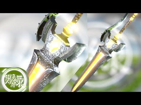 Sword (blender 2.69)
