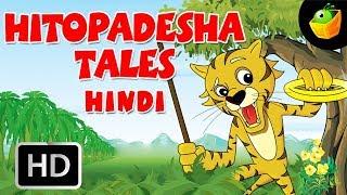 Hitopadesha Tales in Hindi - Full Story (HD) | MagicBox Hindi