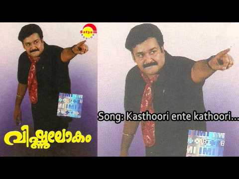Download songs free mp3 from movie Vishnulokam