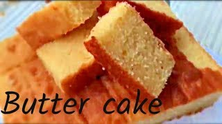 Download Super moist butter cake ..! A very easy recipe ..! Video