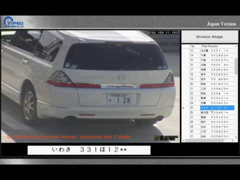 License Plate Recognition ([Japan] Conbine Plate)