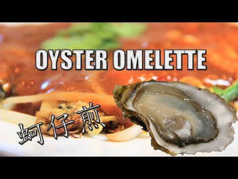 How to Make Taiwanese Oyster Omelette | 蚵仔煎