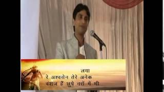 Kumar Vishwas reciting poem of Dinkar Jee