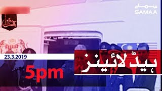 Samaa Headlines - 5PM - 23 March 2019