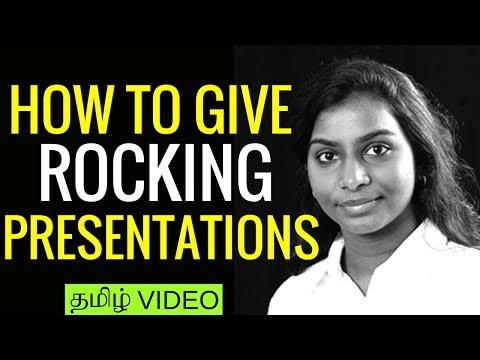 பேச்சாற்றல் மேம்பட  - Public Speaking Tips: How To Improve Your Presentation Skills