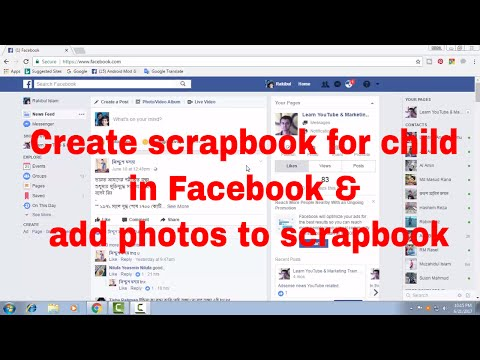 How to create a scrapbook for my child in Facebook and add photos to scrapbook FB Tips 88