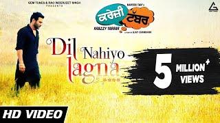 Dil Nahiyo Lagna | Kamal Khan | Full Video Song | Harish Verma, Priyanka Mehta | Krazzy Tabbar