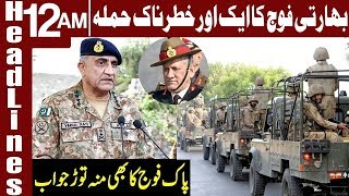 Indian Forces attack Pakistan Army on Border | Headlines 12 AM | 19 August 2019 | Express News