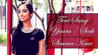 Tere Sang Yaara Cover - Rustom / Soch MASHUP | Atif Aslam | Female Cover by Simran Keyz