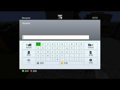 Minecraft Colour Text  NO MODS! (Xbox360)