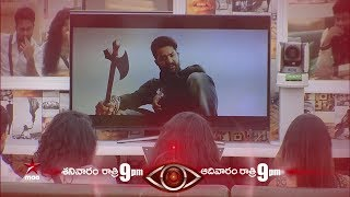 #JaiLavaKusa Celebrates Tonight in the BIGG house!!!  #BiggBossTelugu Today at 9 PM