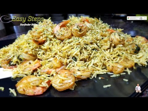 How To Cook Perfect Shrimp Rice Pilaf