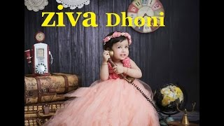 Ms Dhoni Daughter Princess Ziva Dhoni Very Cute Video -  Aww You feel Awesome !!