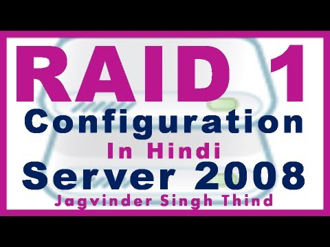 RAID 1 Configuration in Windows Server 2008 - File server Part 21