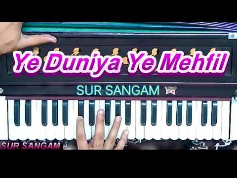 ये दुनिया ये महफिल मेरे काम की नही - Harmonium Tuotrial- Sad Song- Heer Ranjha