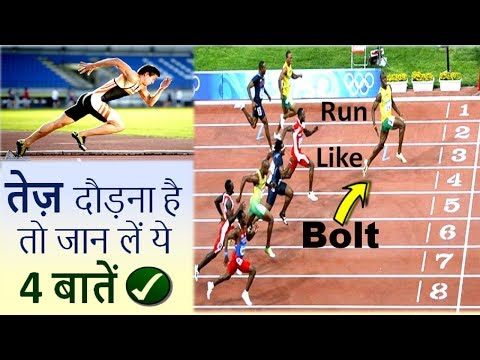 RACE | Motivational Video in Hindi | Run the Race to Finish