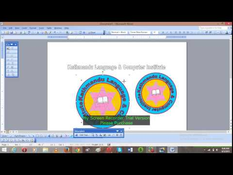 How to make Logo in Word 2003 & 2013