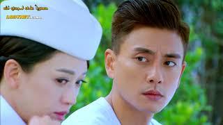 المسلسل الصيني قدري أن أحبك Destined to Love You مترجم حصرياً الحلقة 28