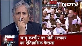 Prime Time With Ravish Kumar, Aug 05, 2019 | Kashmir Special Status Ends Under Article 370