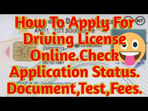 (Hindi)How To Apply For Driving License Online.Check Application Status,Document,Driving Test,Fees.