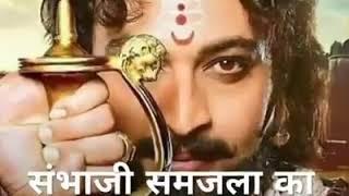 Swarajya Rakshak Sambhaji   New Marathi Whatsapp Status Video