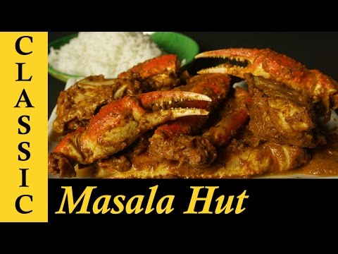 Crab Curry South Indian Style / Spicy Crab Masala Recipe