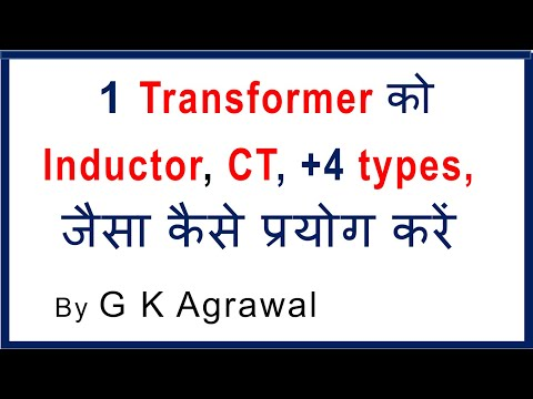 Transformer in Hindi - 6 tricky ways to use it