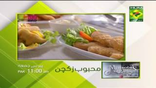 Masala TV Live Streaming   Live Cooking shows   Pakistani recipes online