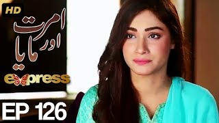 Amrit Aur Maya - Episode 126 | Express Entertainment | Tanveer Jamal, Rashid Farooq, Sharmeen