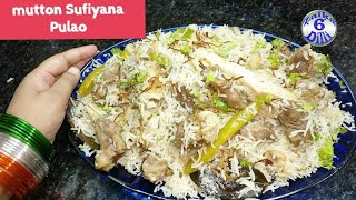 Mutton Sufiyana White Pulao - Try kare biryani se different dish is Bar | mutton motiya pulao unique