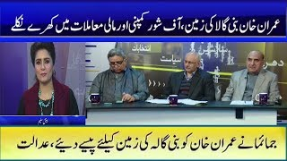 Sedhi Baat | 15 December 2017 | Neo News