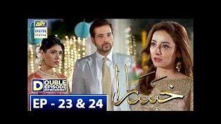 Khasara Episode 23 & 24 - 7th August  2018 - ARY Digital Drama