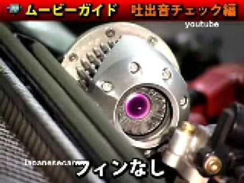 hks super sqv (sequential blow off valve) sound