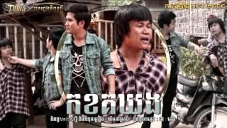 Kroeun & Rayu កខគឃង Kor Khor Ko Kho Ngo