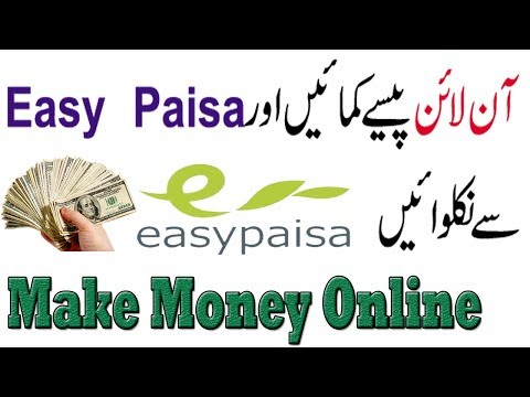 Make Money Online in Pakistan & Withdraw By EasyPaisa Account || earn money online in Pakistan 2018