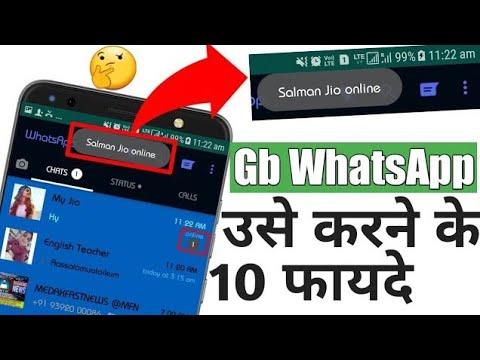 WhatsApp की 10 गुप्त सेटिंग्स  10 WhatsApp Hidden features WhatsApp Tricks 2018