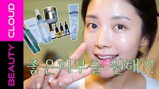 Download (ENG) 피부 좋아지고싶은 사람! '기초케어 꿀팁 대방출'- Hot tips for skincare routine– U:NA BEAUTY CLOUD #11 뷰티클라우드 유나 Video
