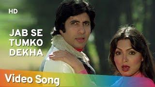 Jab Se Tum Ko - Amitabh Bachchan - Parveen Babi - Kaalia - RD Burman - Best Hindi Romantic Songs