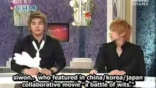 super junior shindong and eunhyuk so funny cut (eng sub
