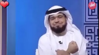 متصل يشكو كثرة همومه😣ويتمنى الموت من ضغوط حياته😔 اسمع الجواب من 👈 الشيخ وسيم يوسف❤