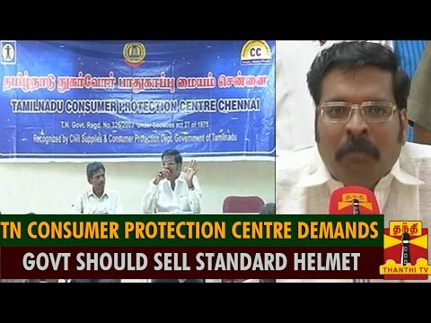 TN Consumer Protection Centre Demands