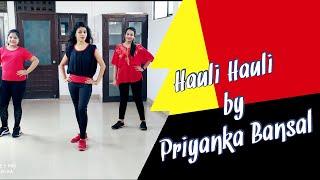 Hauli Hauli   Dance Cover   De De Pyar De   Ajay Devgan