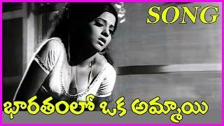 Bharathamlo Oka Ammayi Telugu Video Songs - Murali Mohan,Chandramohan
