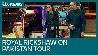William and Kate arrive at Pakistan royal event in a rickshaw | ITV News