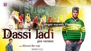 Letest Kullvi Traditional Song || Dassi Ladi Pro Version || Suresh Hari || Dev Negi ||