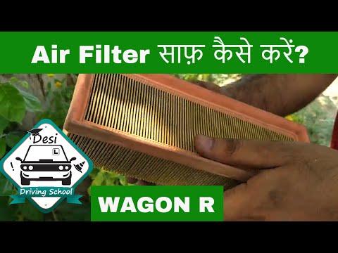 How to clean the air filter in a car | Maruti Suzuki WAGON R