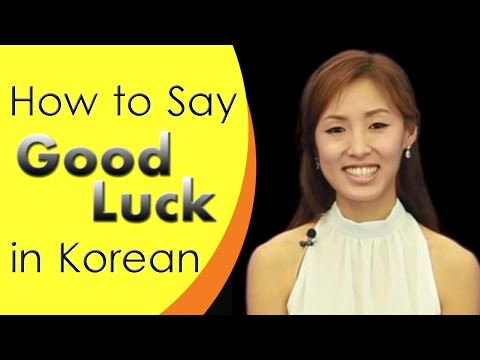 How to Say Good Luck in Korean | Learn Korean Phrases with Beeline!