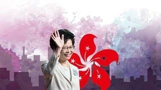 What lies ahead for Carrie Lam after HKSAR election victory?