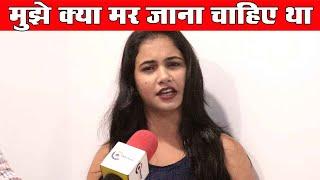 Trisha Kar Madhu के Viral Video होने के बाद पहली बार Camera पर आकर बेबाक अंदाज़ में बयान - Interview